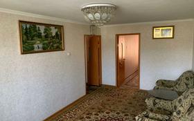 3-комнатная квартира, 58 м², 2/5 этаж, Джансугурова 116 — Казахстанская за 17.5 млн 〒 в Талдыкоргане