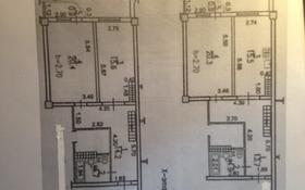 3-комнатная квартира, 111.1 м², мкр №12, 12-й мкр 26 за 39.9 млн 〒 в Алматы, Ауэзовский р-н