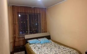2-комнатная квартира, 60 м², 5/5 этаж, Мкр Каратал за 14.2 млн 〒 в Талдыкоргане