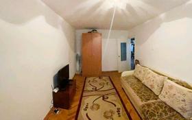 4-комнатная квартира, 68 м², 2/4 этаж, 2 мкр 14 за 17 млн 〒 в Капчагае