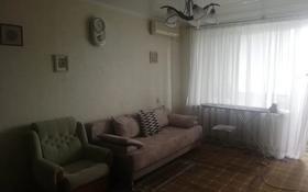 1-комнатная квартира, 41 м², 5/5 этаж помесячно, Назарбаева 44 за 120 000 〒 в Алматы, Медеуский р-н