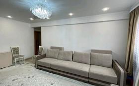 3-комнатная квартира, 62 м², 1/4 этаж, улица Сейфуллина — Мира за 15 млн 〒 в Балхаше