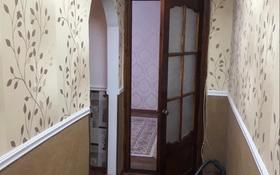 2-комнатная квартира, 45 м², 3/4 этаж, пгт Балыкши, Абая Кунанбаева 28 за 9.5 млн 〒 в Атырау, пгт Балыкши
