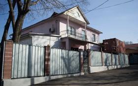 Офис площадью 501 м², Габдуллина 48а — Маркова за 200 млн 〒 в Алматы, Бостандыкский р-н