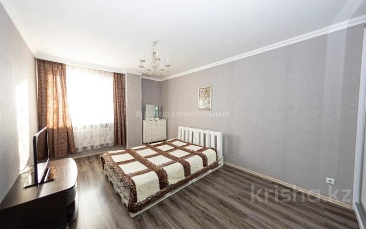 3-комнатная квартира, 96 м², 4/13 этаж, Акан серы 16 за 27.8 млн 〒 в Нур-Султане (Астана), Сарыарка р-н