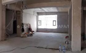 Офис площадью 700 м², Калдаякова — Гоголя за 1.7 млн 〒 в Алматы, Медеуский р-н