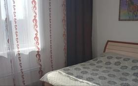 3-комнатная квартира, 75 м², 1/9 этаж посуточно, Желтоксан 82 — Казыбек би за 10 000 〒 в Таразе