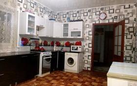 5-комнатный дом, 100 м², 10 сот., Солнечная за 20 млн 〒 в Мичурине