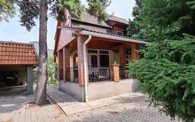 5-комнатный дом, 250 м², 5.5 сот., Орманова 28а за 93 млн 〒 в Алматы, Медеуский р-н