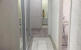 3-комнатная квартира, 70 м², 6/10 этаж, Текстильщиков 8 за 18 млн 〒 в Костанае