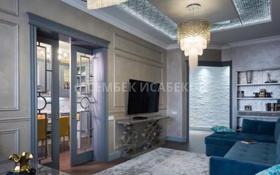 4-комнатная квартира, 148 м², 4/7 этаж, проспект Достык 4/1 — Омаровой за 185 млн 〒 в Алматы, Медеуский р-н