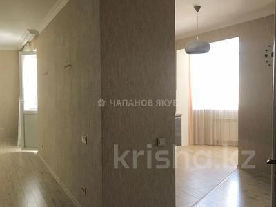 3-комнатная квартира, 114.2 м², 8/9 этаж, Кенесары хана за 52 млн 〒 в Алматы, Наурызбайский р-н