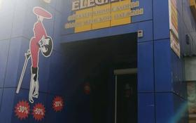 Магазин площадью 50 м², проспект Аль-Фараби 101 за 100 000 〒 в Костанае
