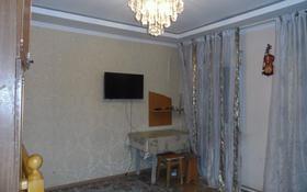 2-комнатный дом помесячно, 33 м², 3 сот., Горького — Макатаева за 70 000 〒 в Алматы, Медеуский р-н