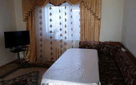 8-комнатный дом, 100 м², 10 сот., Кайназар 9 за 10 млн 〒 в Узынагаш