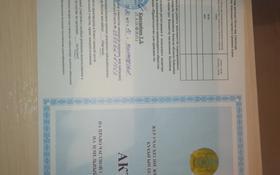 Дача с участком в 10 сот., Луговая за 700 000 〒 в Кокшетау