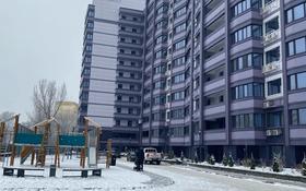 3-комнатная квартира, 108.8 м², 8/12 этаж, Навои 314 за 56.5 млн 〒 в Алматы, Бостандыкский р-н