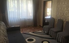 3-комнатная квартира, 70 м², 2/5 этаж посуточно, Самал 40 за 12 000 〒 в Талдыкоргане