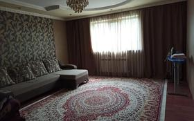 5-комнатный дом, 180 м², 4 сот., 25-я улица за 23 млн 〒 в Жана куате