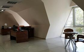 Здание, площадью 692.4 м², Гоголя — Барибаева за 498 млн 〒 в Алматы, Медеуский р-н