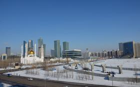1-комнатная квартира, 45 м², 4/21 этаж посуточно, Кабанбай батыра 29 — Сыганак за 7 500 〒 в Нур-Султане (Астана), Есиль р-н