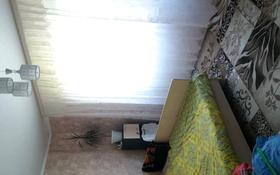 4-комнатный дом, 200 м², 10 сот., улица 30 лет Целины 7 — Молодежная за 14 млн 〒 в Костанае