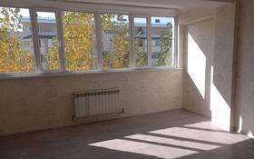 1-комнатная квартира, 60 м², 6/8 этаж, Алтын аул 6 за 14.5 млн 〒 в Каскелене