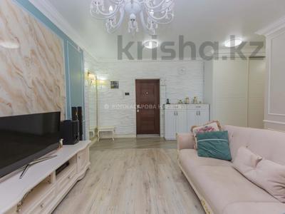 3-комнатная квартира, 96 м², 6/13 этаж, Сатпаева за 35.5 млн 〒 в Нур-Султане (Астана), Алматы р-н — фото 4