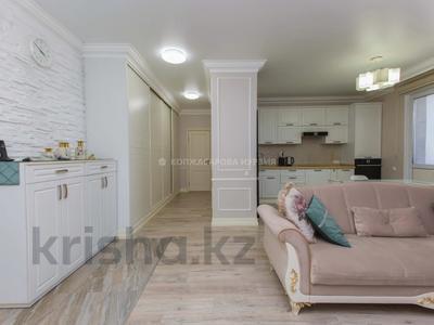 3-комнатная квартира, 96 м², 6/13 этаж, Сатпаева за 35.5 млн 〒 в Нур-Султане (Астана), Алматы р-н — фото 15