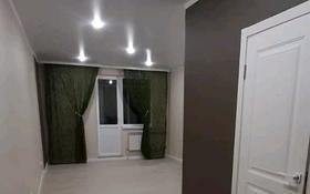 1-комнатная квартира, 30 м², 8/10 этаж, Нажимеденова 37 за 10.5 млн 〒 в Нур-Султане (Астана), Алматы р-н