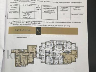 3-комнатная квартира, 102 м², 6/21 этаж, Сейфуллина 187 за 58 млн 〒 в Алматы, Бостандыкский р-н — фото 2