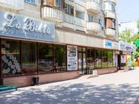 Магазин площадью 639 м²