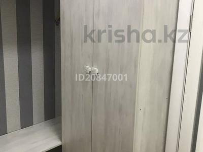 4-комнатный дом помесячно, 212 м², 5 сот., Улы-Дала 24 — Мангилик ел за 600 000 〒 в Нур-Султане (Астана), Сарыарка р-н — фото 12