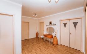 3-комнатная квартира, 122.6 м², 6/15 этаж, Мәңгілік Ел 19 за 45 млн 〒 в Нур-Султане (Астана)