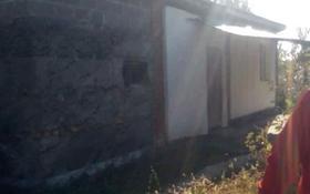 Дача с участком в 6 сот., Сиреневая 49 за 6.5 млн 〒 в Байтереке (Новоалексеевке)