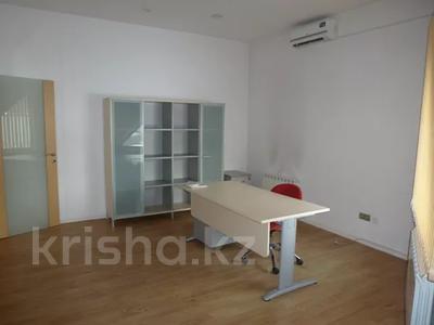 Офис площадью 700 м², мкр Мирас за 238 млн 〒 в Алматы, Бостандыкский р-н — фото 10