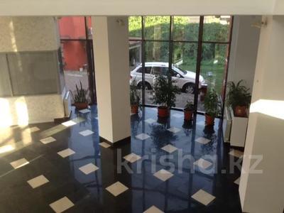 Офис площадью 700 м², мкр Мирас за 238 млн 〒 в Алматы, Бостандыкский р-н — фото 25