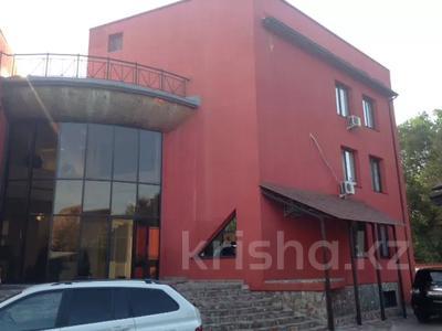 Офис площадью 700 м², мкр Мирас за 238 млн 〒 в Алматы, Бостандыкский р-н