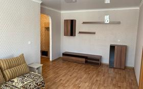 4-комнатная квартира, 61.7 м², 4/5 этаж, мкр Пришахтинск, 21й микрорайон 18 за 12 млн 〒 в Караганде, Октябрьский р-н