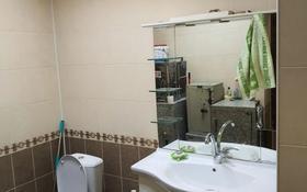 3-комнатная квартира, 105 м², 1/12 этаж, Мауленова за 43 млн 〒 в Алматы, Алмалинский р-н
