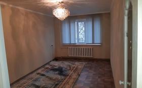 2-комнатная квартира, 47 м², 3/5 этаж, улица Шевченко 33 за 7.8 млн 〒 в Жезказгане