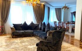 3-комнатная квартира, 160 м² помесячно, мкр Самал-2, Фурманова 63 за 530 999 〒 в Алматы, Медеуский р-н