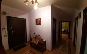 3-комнатная квартира, 120 м², 6/9 этаж посуточно, проспект Каныша Сатпаева за 15 000 〒 в Атырау