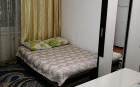 1-комнатная квартира, 20 м², 4/4 этаж посуточно, мкр №7, 7 3 — Абая за 5 000 〒 в Алматы, Ауэзовский р-н