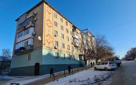 2-комнатная квартира, 43.71 м², 5/5 этаж, Шокана Валиханова 22 — Айтеке Би за 6.9 млн 〒 в Актобе