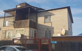 5-комнатный дом, 165.2 м², 7.7 сот., Кустанайская 13 за ~ 15.8 млн 〒 в Экибастузе
