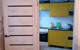 2-комнатная квартира, 48 м², 5/5 этаж, мкр Пришахтинск, 23й микрорайон 21 за 9 млн 〒 в Караганде, Октябрьский р-н