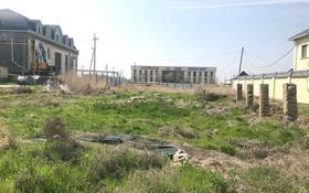 Участок 18 соток, Байтерекова — Аргынбекова за 105 млн 〒 в Шымкенте, Каратауский р-н