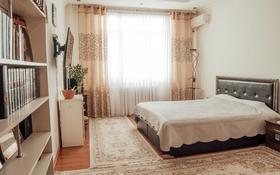 5-комнатная квартира, 213.8 м², 6/8 этаж, проспект Каныша Сатпаева 41В за 60 млн 〒 в Атырау