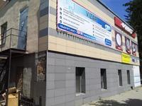 Здание, площадью 309 м²